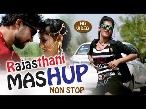 Priya Gupta - MASHUP - Superhit Rajasthani DJ Song 2018 | Latest Marwadi Song | Vivah DJ Song | HD