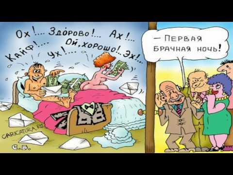 Русские обычаи, абсолютно непонятные иностранцам • НОВОСТИ