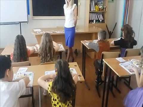 Русский язык 1 класс Обучение грамоте обучение письму