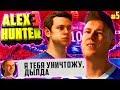 ОН НЕНАВИДИТ НАС БОЛЬШЕ ЧЕМ ФУТБОЛ ИСТОРИЯ ALEX HUNTER 3 FIFA 19 5 РУССКАЯ ОЗВУЧКА mp3