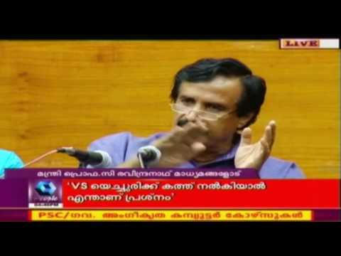 Education Minister Prof. C Ravindranath Speaks To Media - Live