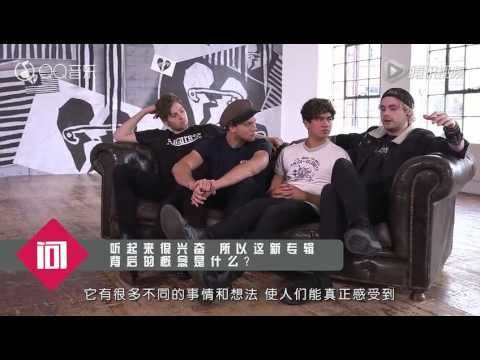 QQ Music: Meeting the Famous - 5 Seconds of Summer