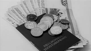Досрочная Пенсия в 2017 г по Закону в России