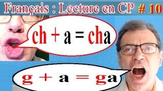Lecture rapide CP en français : Ne plus confondre ch et g # 10