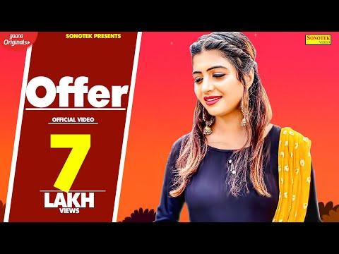 Offer || Raju Punjabi, AK Jatti || Pinku Dhand, Sonika Singh, Geetu Pari || Latest Haryanvi Song