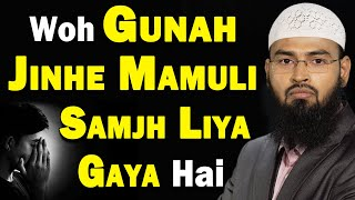 Woh Ghunnah Jinhe Mamoli Samjh Liya Gaya Hai By Adv. Faiz Syed (Kolkata)