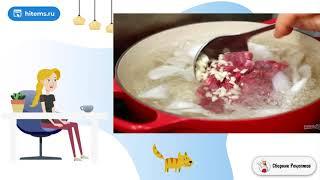 Суп на говядине. Рецепты с фото пошагово в домашних условиях