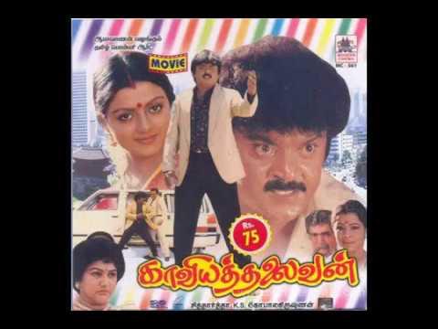 Top 15 Aabavanan Tamil Movie Hit Songs