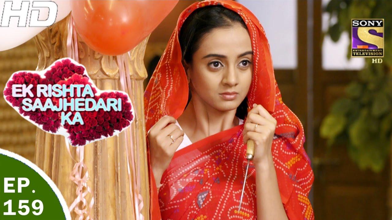 Download Ek Rishta Saajhedari ka - एक रिश्ता साझेदारी का - Ep 159 - 30th Mar, 2017