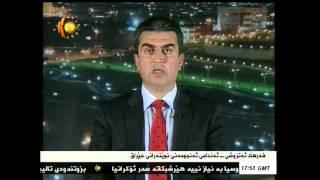 Farhad Atrushi Kurdistan TV