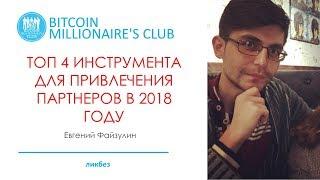 Топ-партнер Орифлэйм Ирек Хафизов о подлинной красоте в проекте #Антикастинг