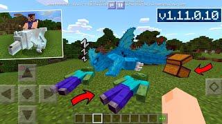 СУЩЕСТВО из Hytale в Minecraft PE 1.11.0.10! СКАЧАТЬ МОД/АДДОН СЕЙЧАС БЕСПЛАТНО!