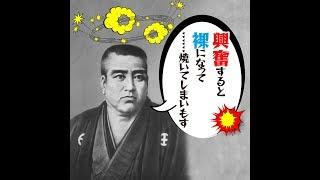 幕末維新が大好きな俳優・声優・歴ドルたちが、NHK大河ドラマ『西郷どん...