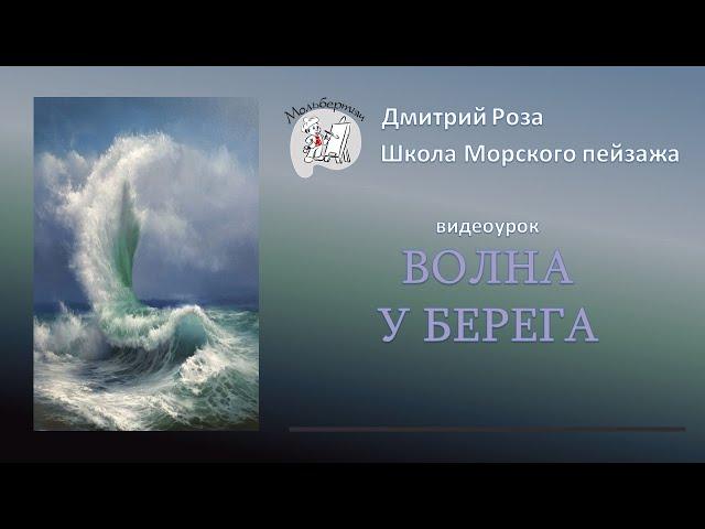 Пишем море Вебинар 050219