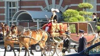 10年ぶり復活!! 東京駅から宮内庁の馬車列が皇居へ!!The horse-drawn carriage  heading for the Imperial Palace