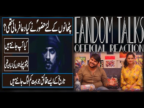Fandom Talks | Indians Reaction On Who Are Pashtoon (Pathans) | History Of Pathans | Pashtuns