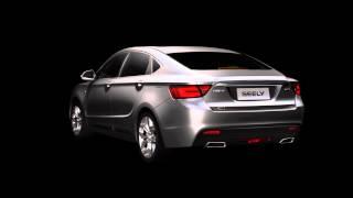 Geely Auto анонсировала презентацию нового флагманского седана GC9