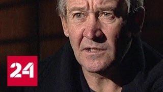 Расследование Эдуарда Петрова. Маска смерти - Россия 24