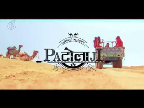 Patolaji By Gurdeep Mehndi (Teaser ) - Official Music Video