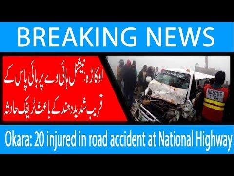 Okara: 20 injured in road accident at National Highway | 28 Dec 2018 | 92NewsHD