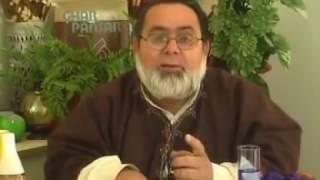 Hakeem Shahbaz Butt New Progrm Ghar Pansaar