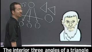プロタゴラス-ウエムラの哲学講座1 Protagoras Uemura's Philosophy Course 1