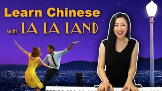 Learn Chinese with La La Land Soundtrack