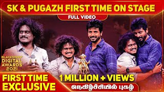Sivakarthikeyan & Pugazh First Time On Stage | Blacksheep Digital Awards 2021 | Blacksheep