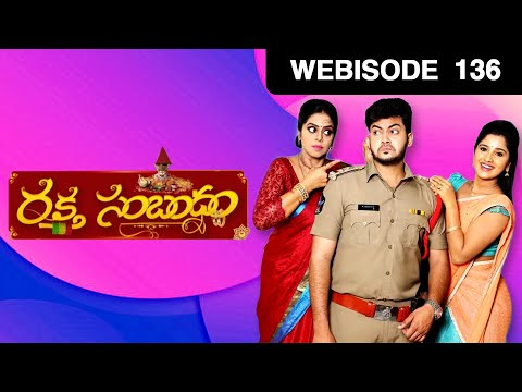 Raktha Sambandham - రక్త సంబంధం   Episode - 136 - Webisode   Zee Telugu Serial