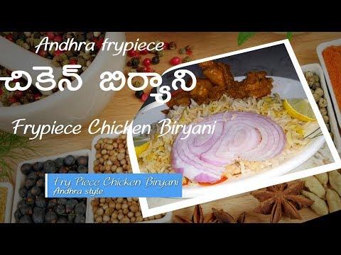 Fry piece Chicken Biryani Andhra style