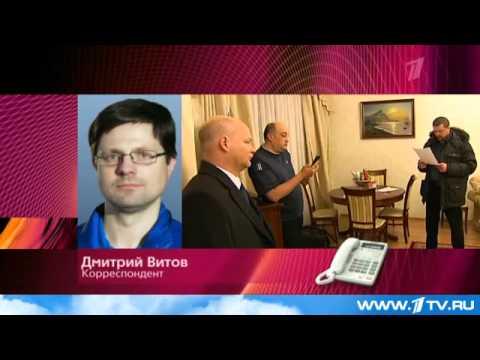 Новгородского вице губернатора подозревают в организации ОПГ News 02/04/2013