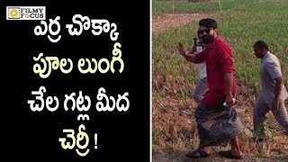 Ram Charan at Rangasthalam 1985 Shooting Spot |...