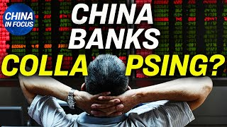 Three Gorges Dam braces for more flooding; China bank collapse rumors spark bank runs|China in Focus