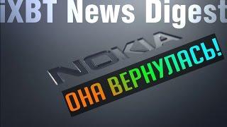 Nokia вернулась, 3D-принтер для печати стальных деталей и прочие диковинки