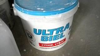 Краска грунт из мусора своими муками(Привет. Хочешь краску которой можно закрасить любую поверхность? Мы нашли простой рецепт краски грунта..., 2015-10-19T12:51:31.000Z)