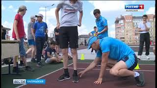 В Элисте прошли соревнования по легкой атлетике