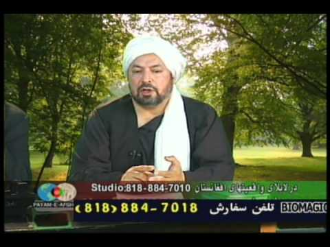 clip5 of 9 Daoud Abedi interivew with Aref Abbasi, Hezb-e-Islami Afghanistan Gulbudin Hekmatyar