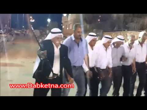 Grandfathers showing us DABKE