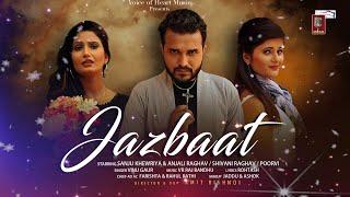Jazbaat (audio) | sanju khewriya, anjali raghav, shivani raghav | latest haryanvi songs 2017
