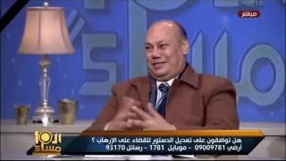 العاشرة مساء| احمد قناوى :القضاء العسكرى بمثابة هدية للإرهاب
