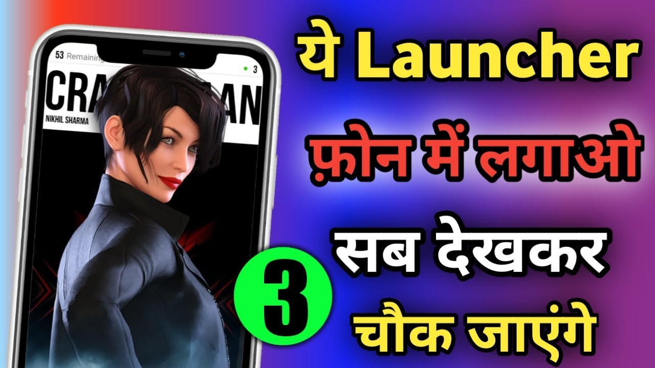 Top 3 Best Android Launchers In 2020 | Best Epic Launchers⚡ In हिन्दी