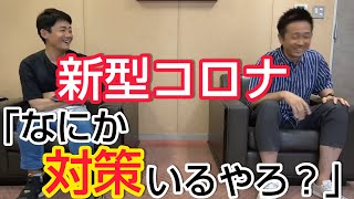東京の新規感染者数が最多更新したことを受けて