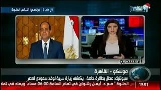 نشرة السابعة من القاهرة والناس 26 ديسمبر