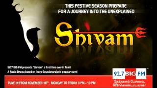 92.7 BIG FM Chennai