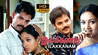 ilakkanam tamil full movie | latest tamil movie 2015 | family entertainment