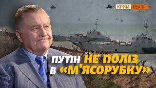 «Весь мир вздыбился» – Путин отложил войну «на лето» | Крым.Реалии
