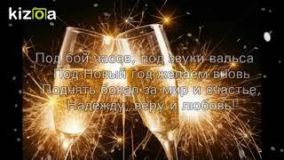 Слайд-шоу: С Новым годом!