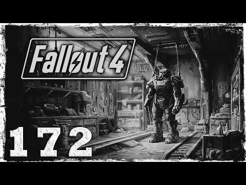 Смотреть прохождение игры Fallout 4. #172: ФИНАЛ.