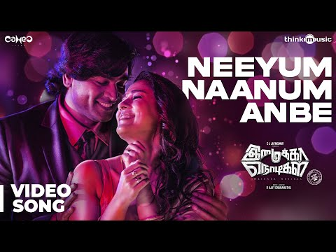 Tamil Romantic Songs 2018 Youtube