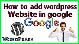How to add wordpress website to google search [ hindi / urdu ]
